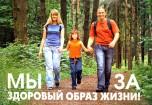 7  квітня Всесвітній день здоров'я